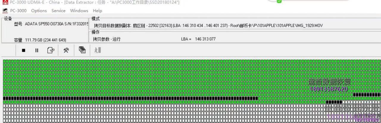 威刚120g固态硬盘sm2256k主控数据恢复成功 威刚120g固态硬盘SM2256K主控,数据恢复成功