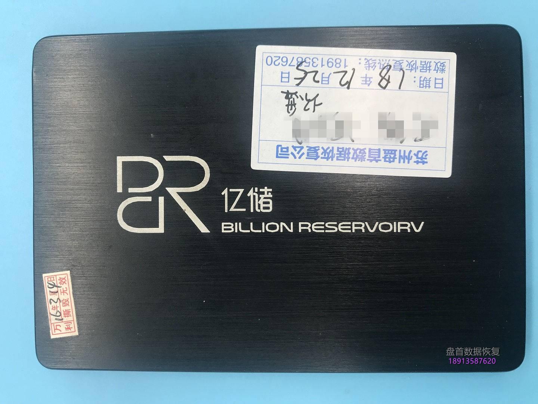 0-18 SM2246XT掉盘不识别亿储120G SSD固态硬盘不读盘修复
