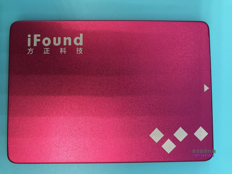 0-7 方正240G飞天SSD固态硬盘SM2246EN主控SSD掉盘无法识别不读盘不读数据完美恢复成功
