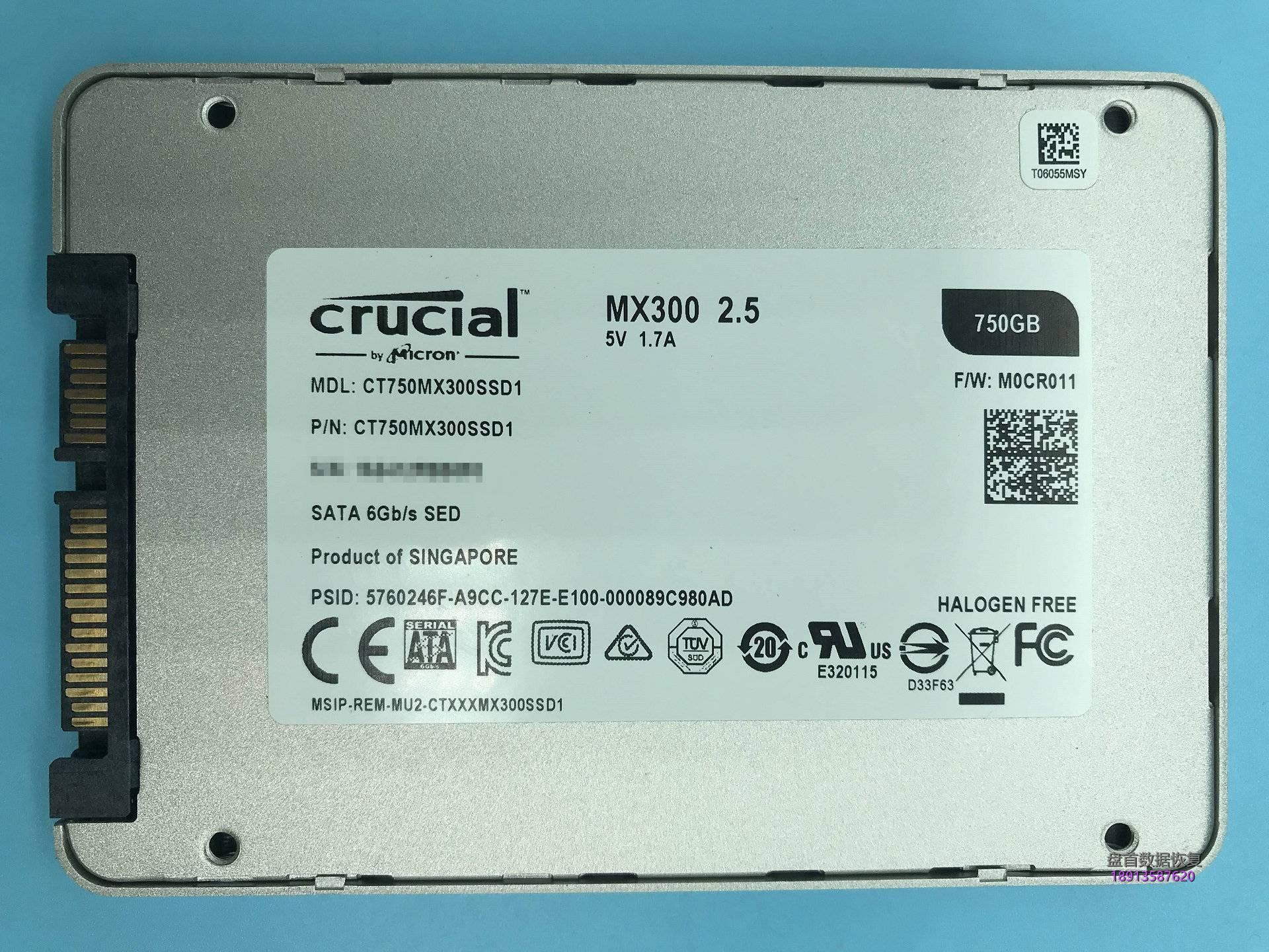 0-12 美光Crucial MX300 750GB CT750MX300SSD1固态硬盘误操作导致Outlook邮件PST文件丢失恢复成功
