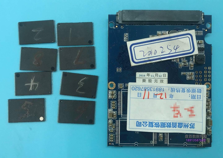 0-16 SM2246EN无法创建虚拟翻译器二次芯片级数据恢复成功