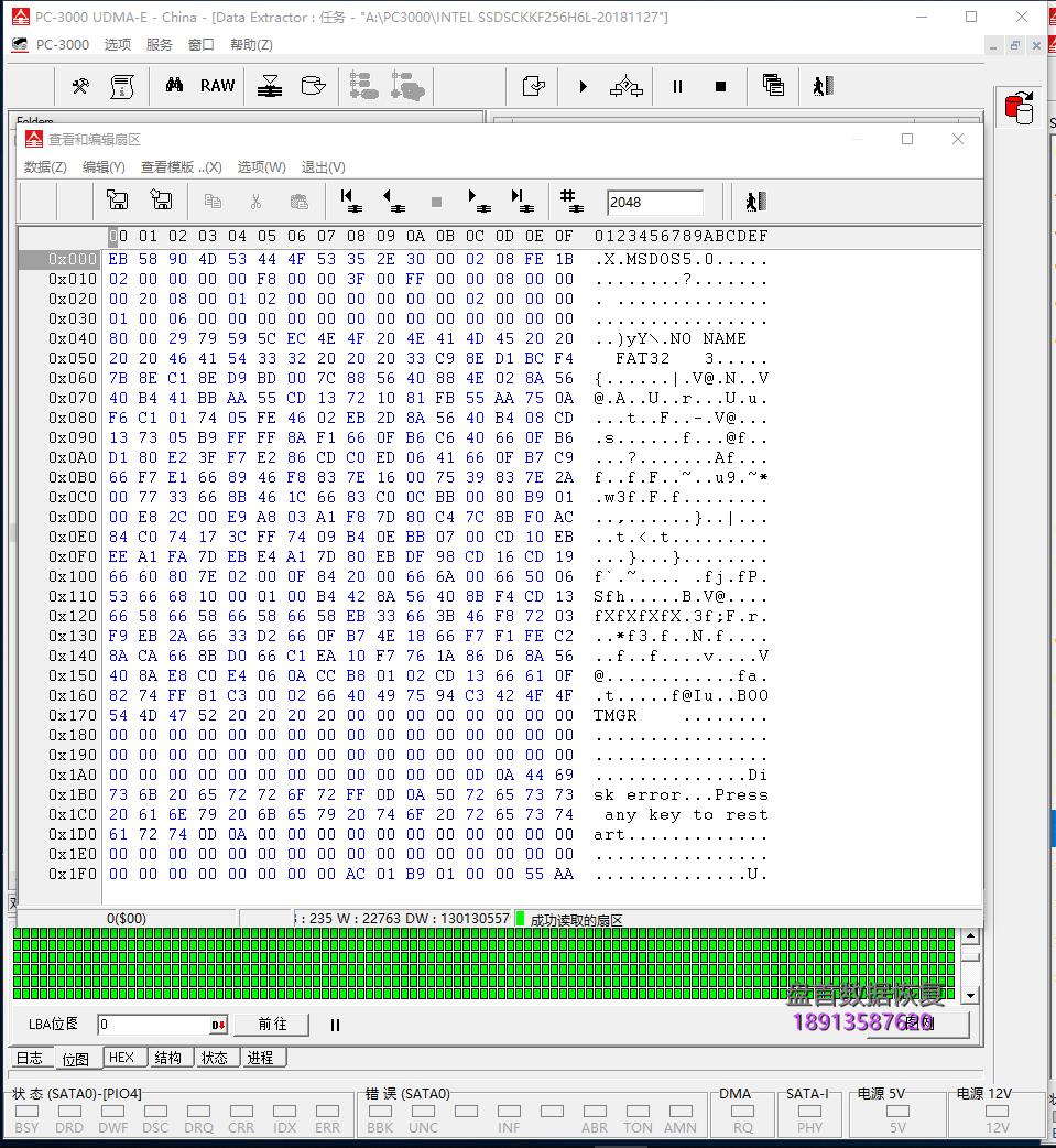 0-2 英特尔SSDSCKKF256H6L固态硬盘掉盘无法识别不读盘SM2258G掉固件卡死在LOGO界面SSD数据恢复