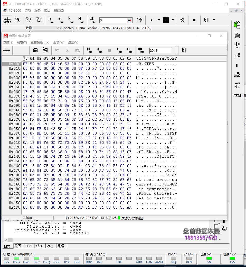 0-14 金胜维128GSSD固态硬盘使用好好的突然损坏了initio主控INIC-5081实际为PS3111数据完美恢复