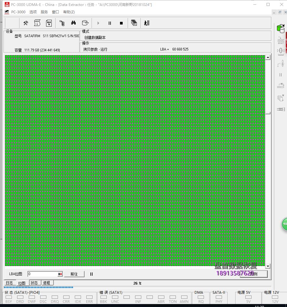 0-17 CP332388(PS3111)固态硬盘掉盘变成SATAFIRM S11使用PC3000 SSD固态硬盘数据恢复软件成功恢复金士顿A400