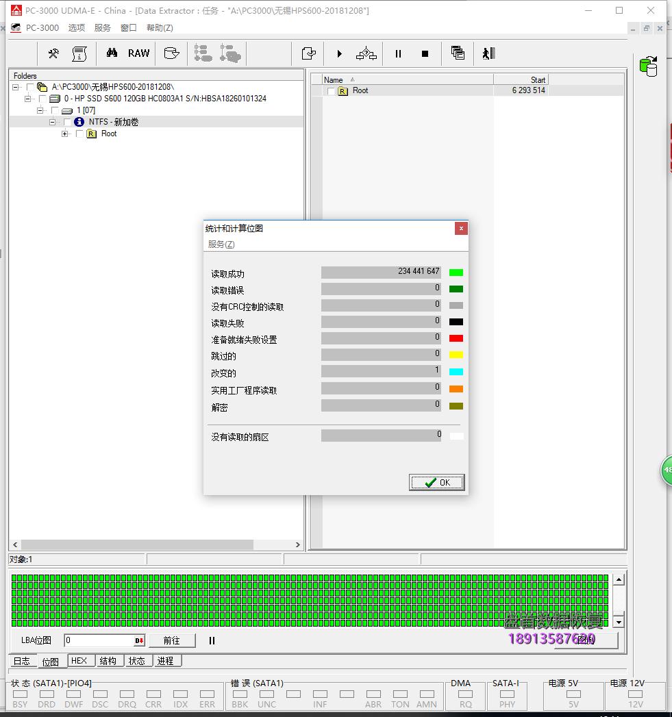 0-3 HP S600掉盘无法识别卡死在LOGO界面主控型号为88NV1120掉固件不读盘数据恢复成功