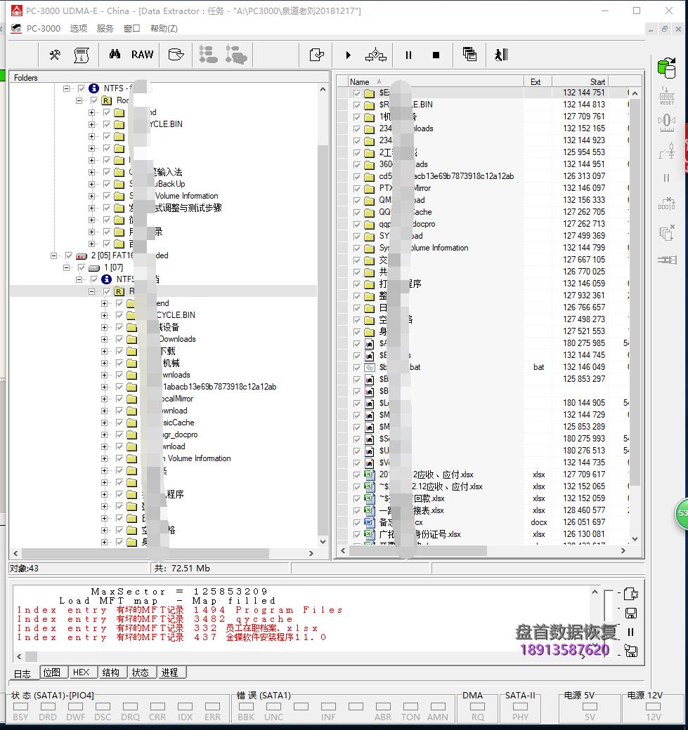 0-13 金士顿SA400型号变成SATAFIRM S11无法读取数据,FLASH存储芯片有一个通道(CE)损坏成功数据恢复