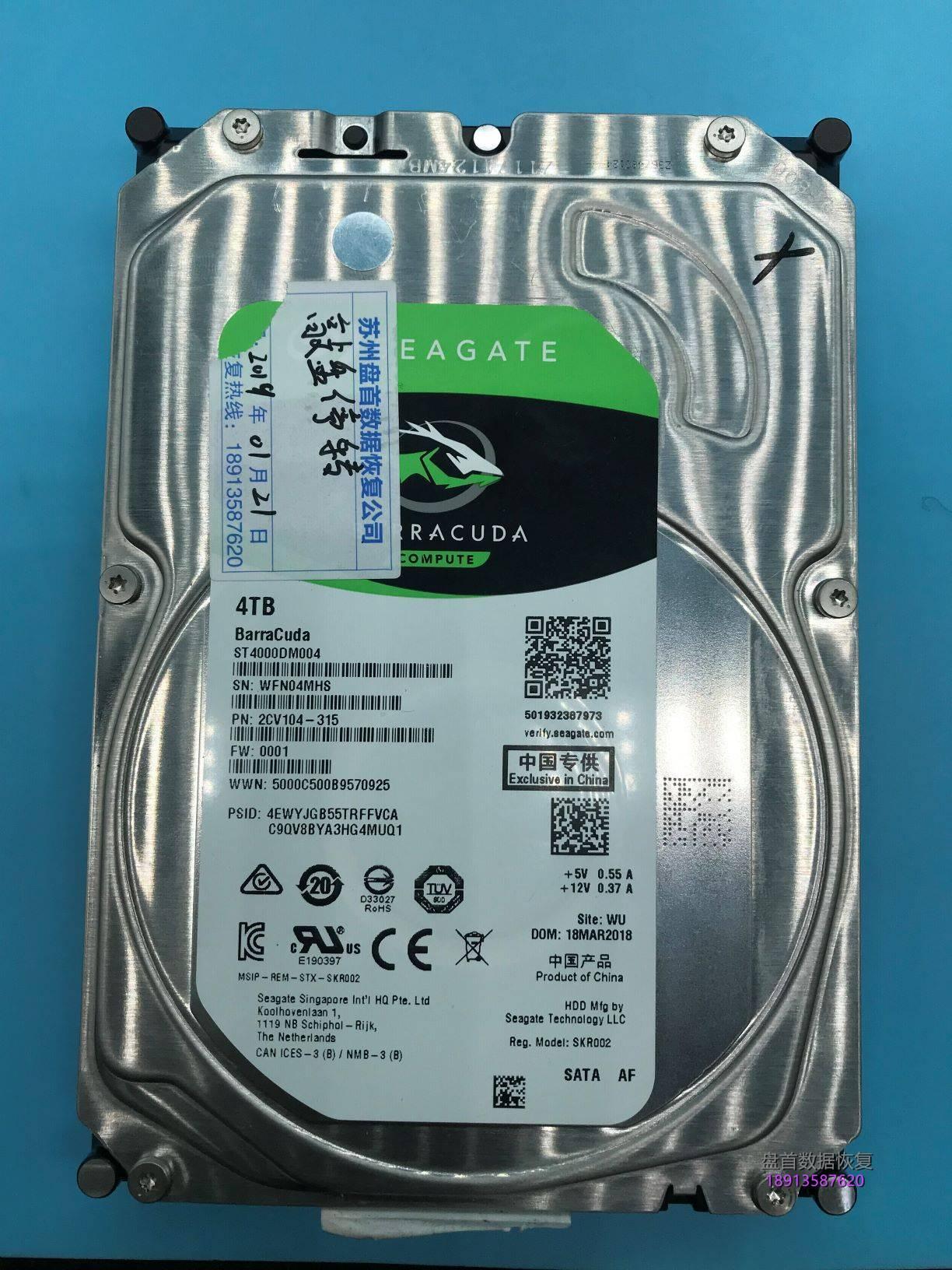 0-25 ST4000DM004通电异响敲盘几秒停转希捷台式机硬盘开盘数据恢复完美成功