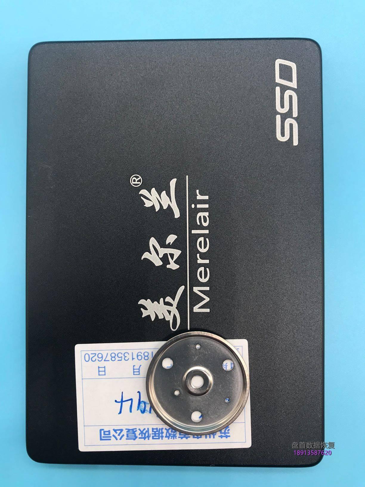 0-9 杂牌120GSSD固态硬盘无法读取数据SM2246XT无法识别信管飞进销存数据库完美恢复