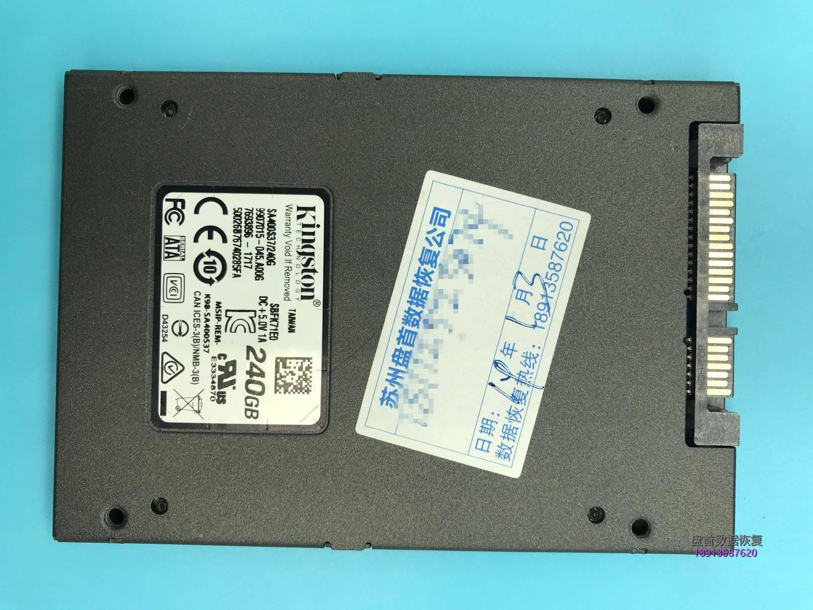 0-2 金士顿SA400S37/240G固态硬盘突然读不出数据分区显示未初始化型号变成SATAFIRM S11数据恢复成功