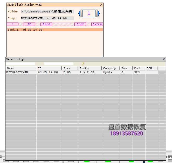 """0-24 完美恢复AU6986主控U盘不识别打开U盘提示""""请将磁盘插入驱动器""""磁盘管理显示无媒体状态"""