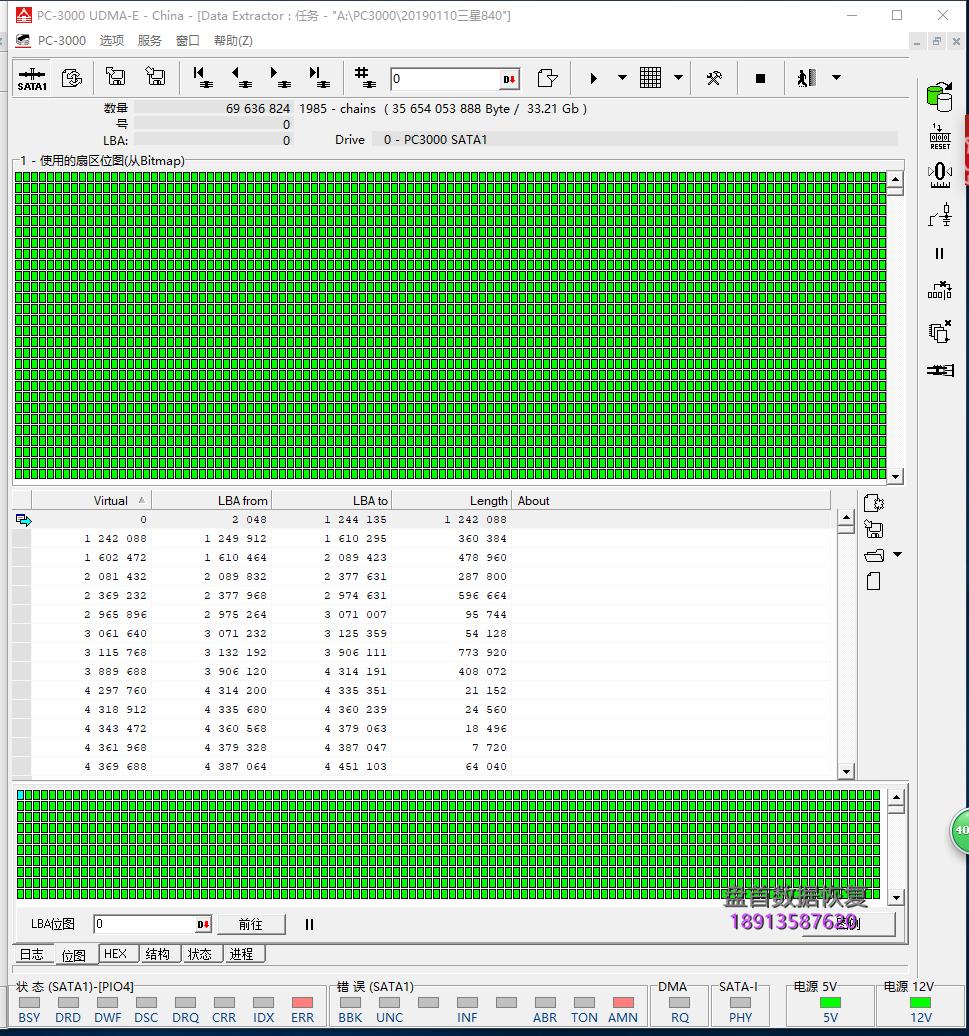 0-13 MZ-7TD120三星840掉盘突然无法识别也读不出来数据一直卡死在LOGO界面数据恢复成功