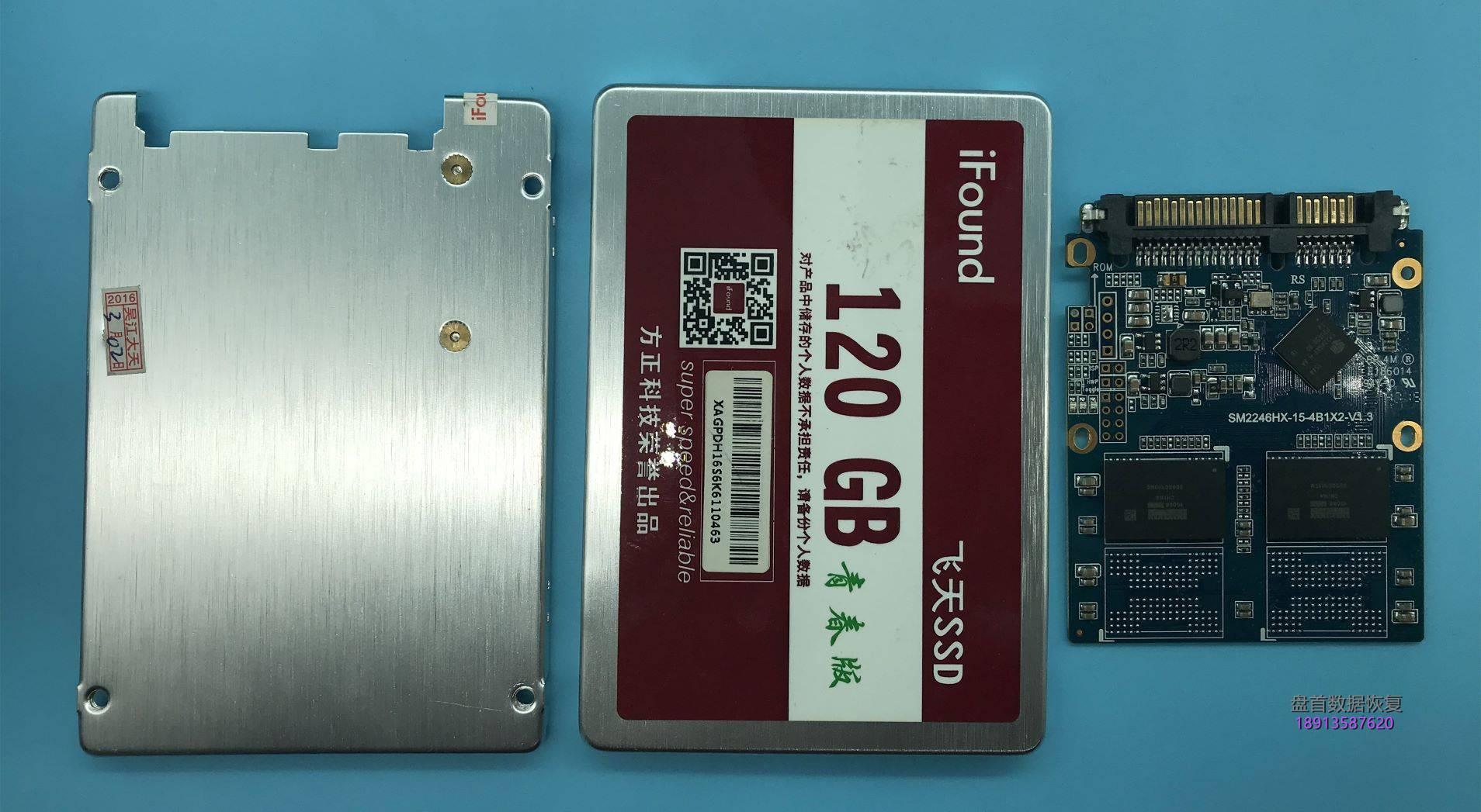 0-21 方正飞天SSD突然坏了无法识别也读出数据SSD主控SM2246XT数据修复成功