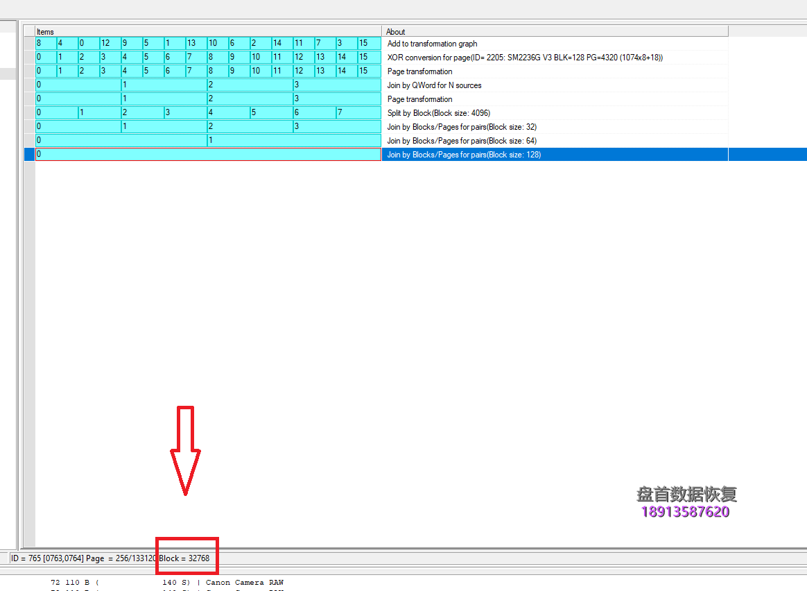0-2 PC3000 Flash慧荣SM2236G主控CF卡数据恢复