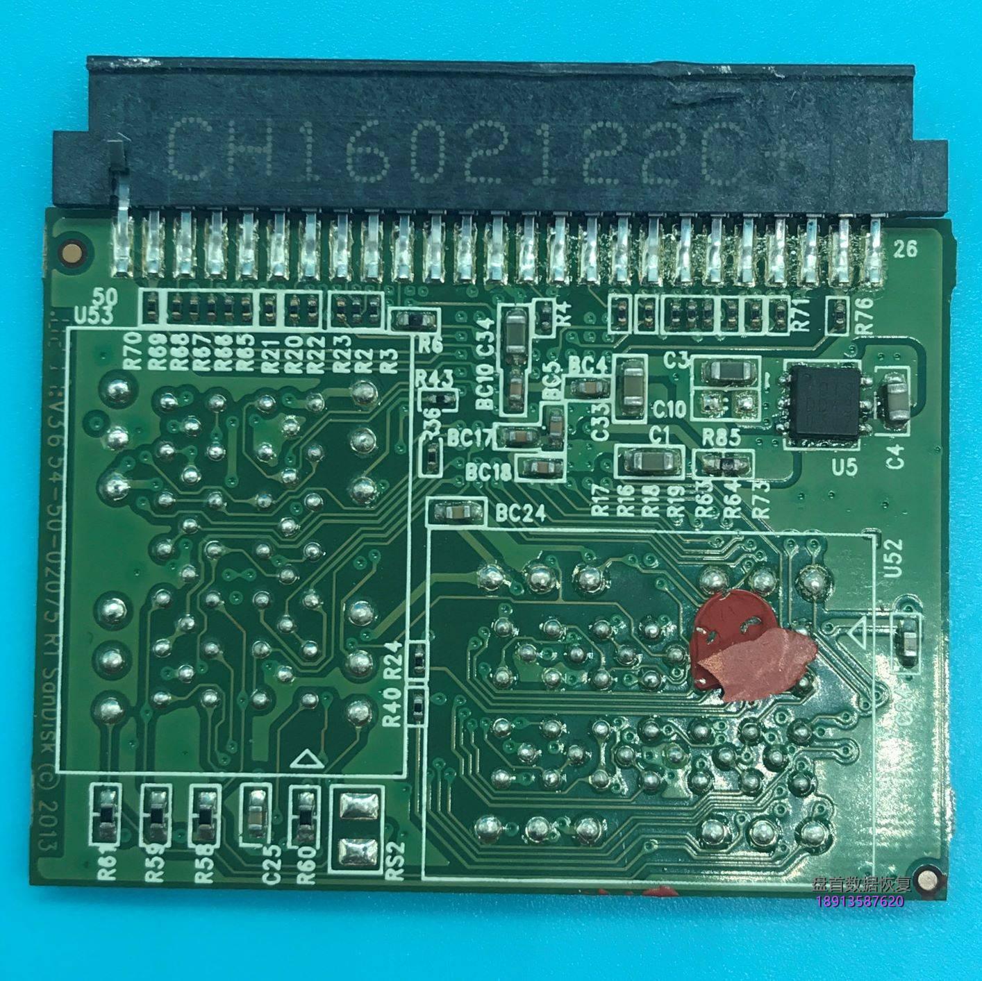 0-15 闪迪CF卡不识别无法读取SANDISK 20-82-00549芯片级数据恢复完美成功