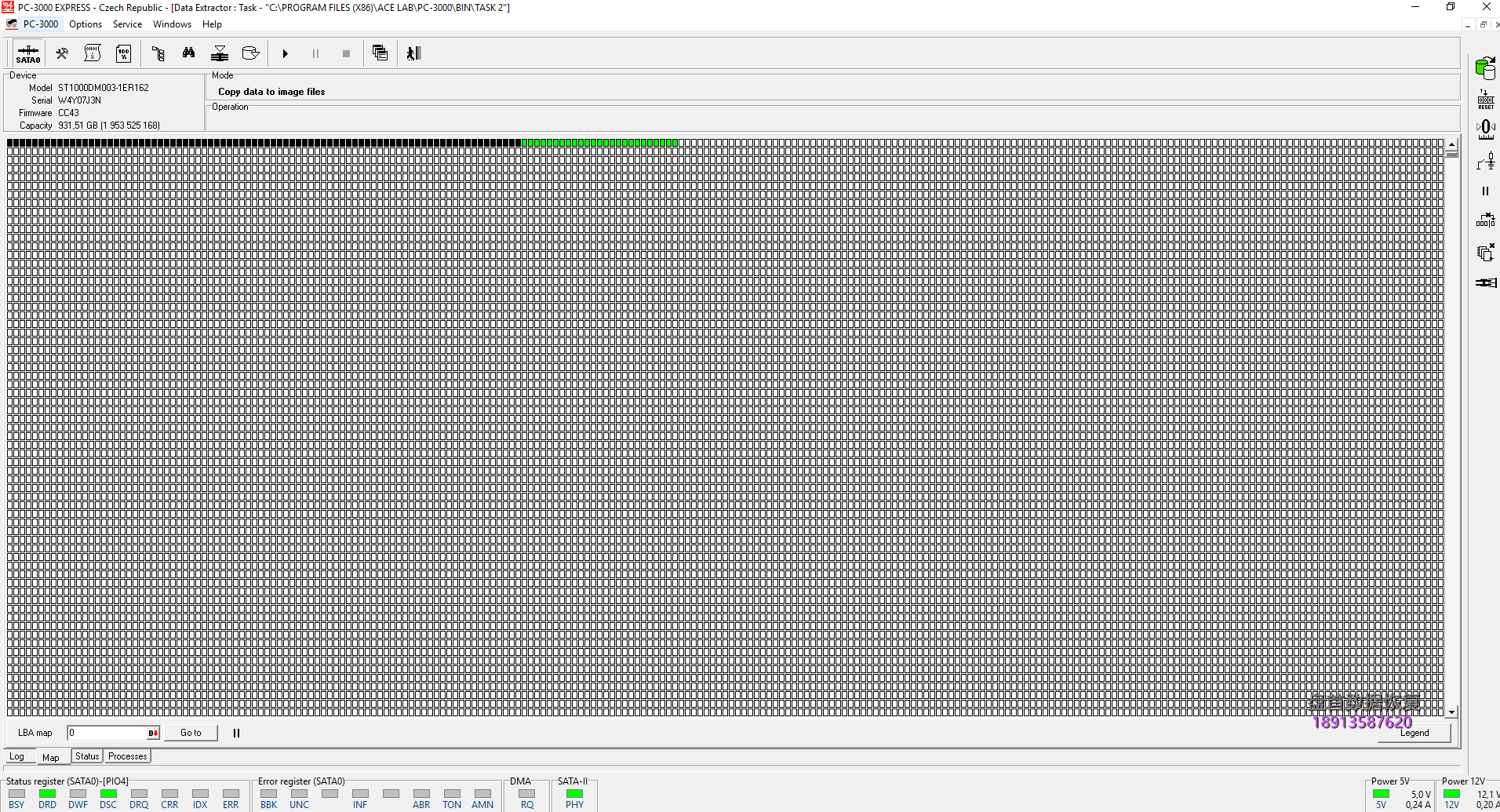 0-1 PC3000 Data Extractor如何合并任务