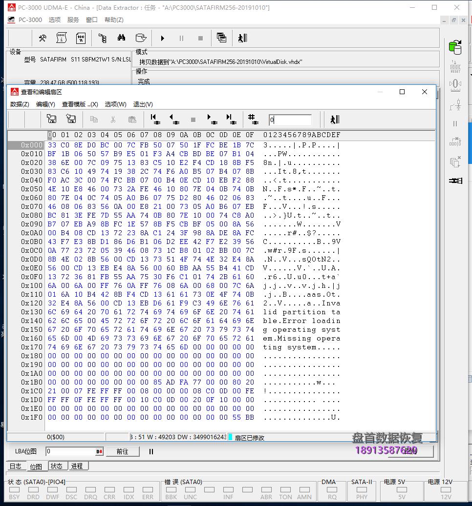 0-18 完美修复联想固态硬盘SL700系列M.2 256 SSD硬盘识别成SATAFIRM S11无法读取数据认不到盘二次数据恢复成功