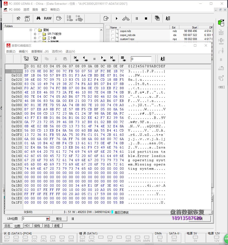 0-20 ADATA SP550威刚120G突然掉盘无法识别读不出里面的数据SM2256K主控修复成功