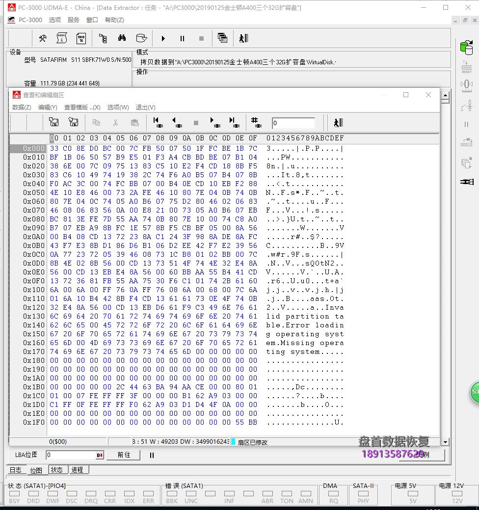 0-30 群联Phison主控PS3111(CP33238B)金士顿A400通病固件损坏识别成SATAFIRM S11数据这完美恢复成功