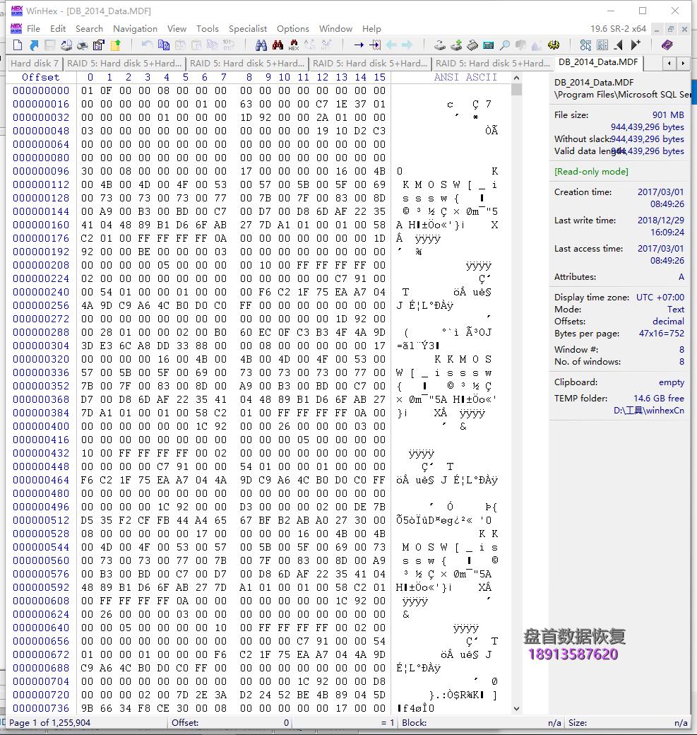 0-3 DELL T110服务器三盘RAID5阵列重建后导致数据丢失恢复完美成功