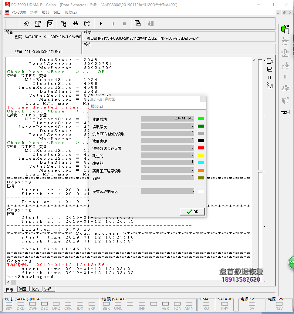 0-19 SATAFIRM S11通病现象与数据修复过程金士顿SA400S37主控CP33238B不识别无法读取数据恢复成功
