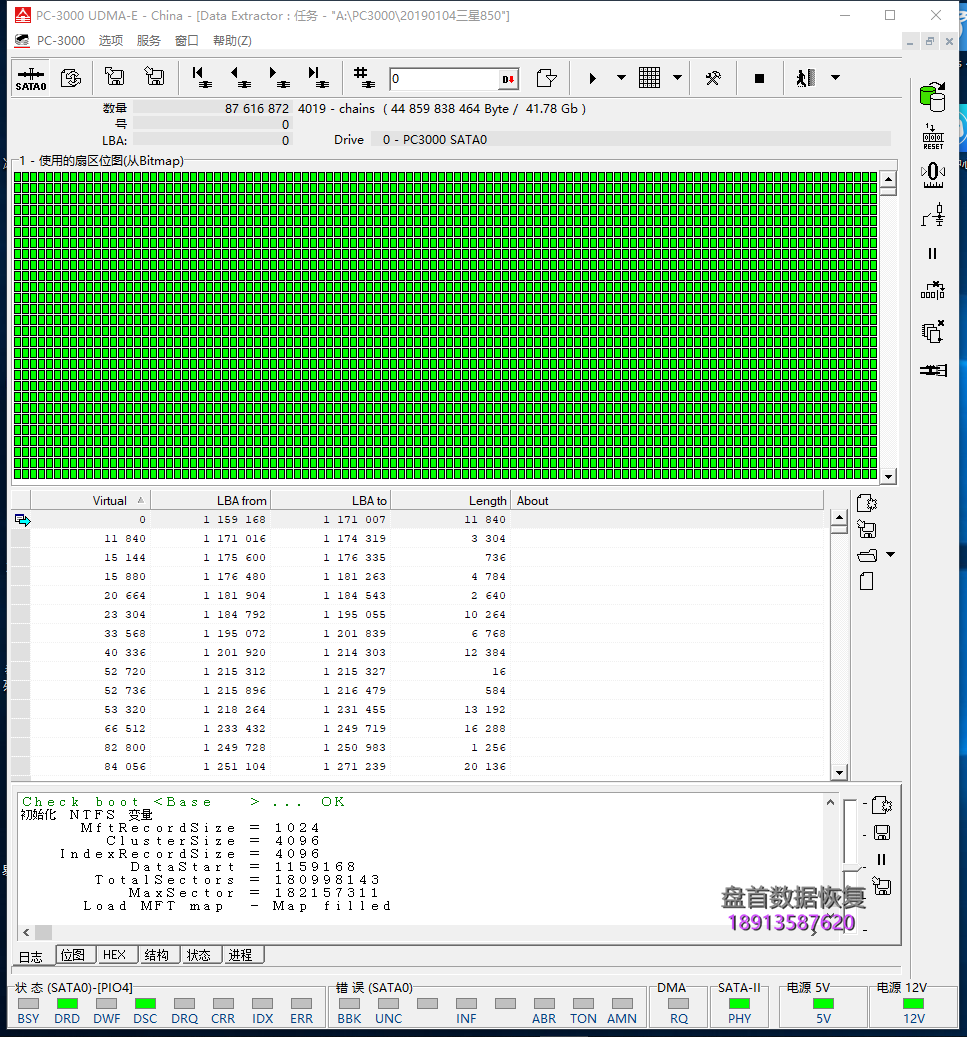 0-6 成功恢复三星850EVO固态硬盘突然掉盘无法读取数据开机卡LOGO界面
