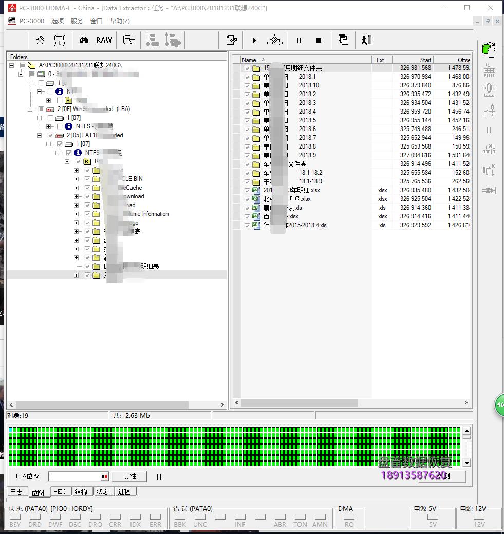 0-1 联想SL700固态硬盘突然损坏找不到操作系统显示未初始化搜索不到分区FLASH芯片损坏数据恢复成功