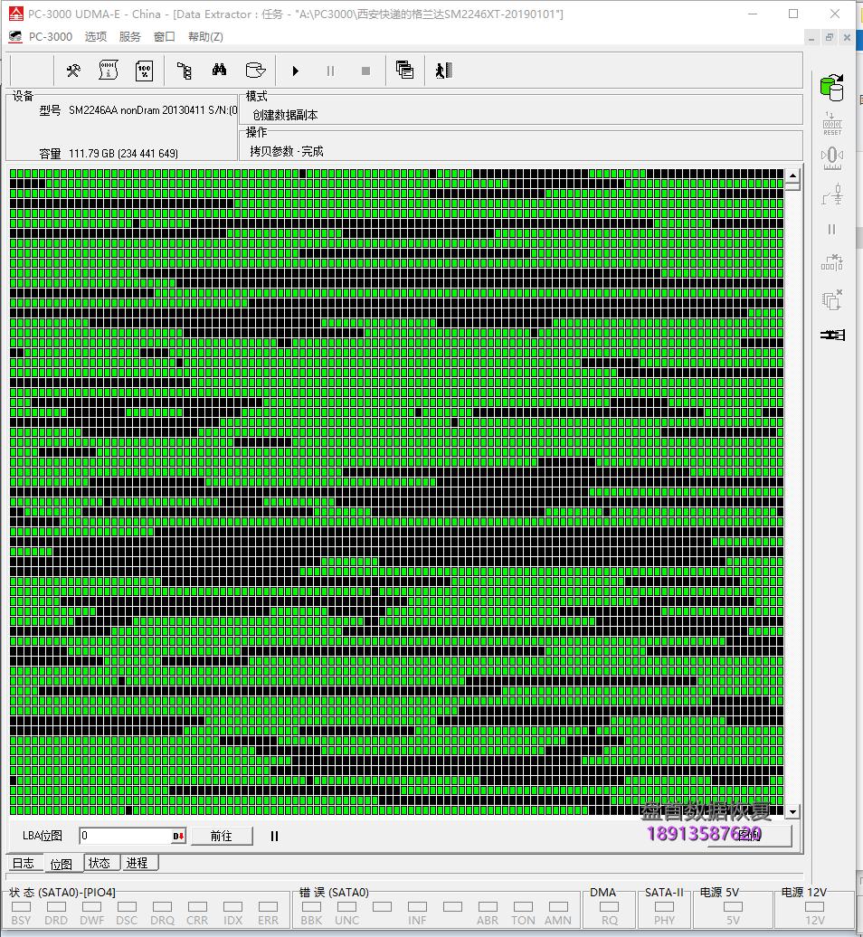 0-12 杂牌120GSSD硬盘SM2246XT不识别无法读取数据,成功完成SSD固态硬盘涉密数据恢复服务