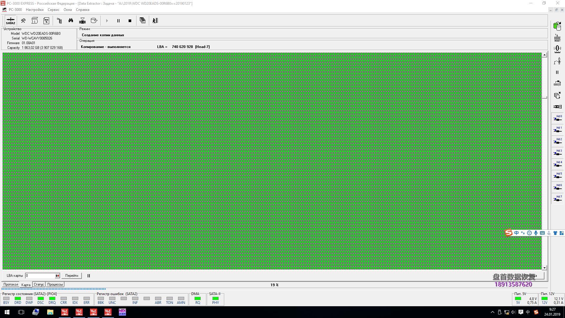 0-22 WD20EADS-00R6B0西部数据2TB台式机硬盘敲盘停转更换磁头开盘数据恢复成功