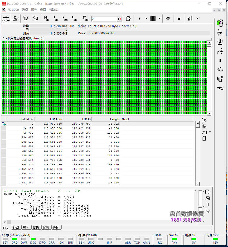 0-26 SSDSC2BW120A4英特尔530掉盘无法识别开机卡LOGO界面无法读取数据完美恢复成功