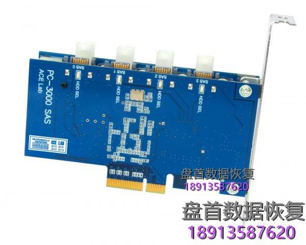 pc3000-sasscsi蓝卡服务器硬盘数据恢复 PC3000-SAS/SCSI(蓝卡)服务器硬盘数据恢复