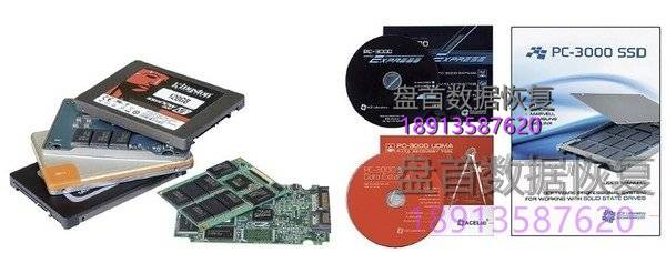 pc3000-ssd固态硬盘数据恢复软件 PC3000 SSD固态硬盘数据恢复软件