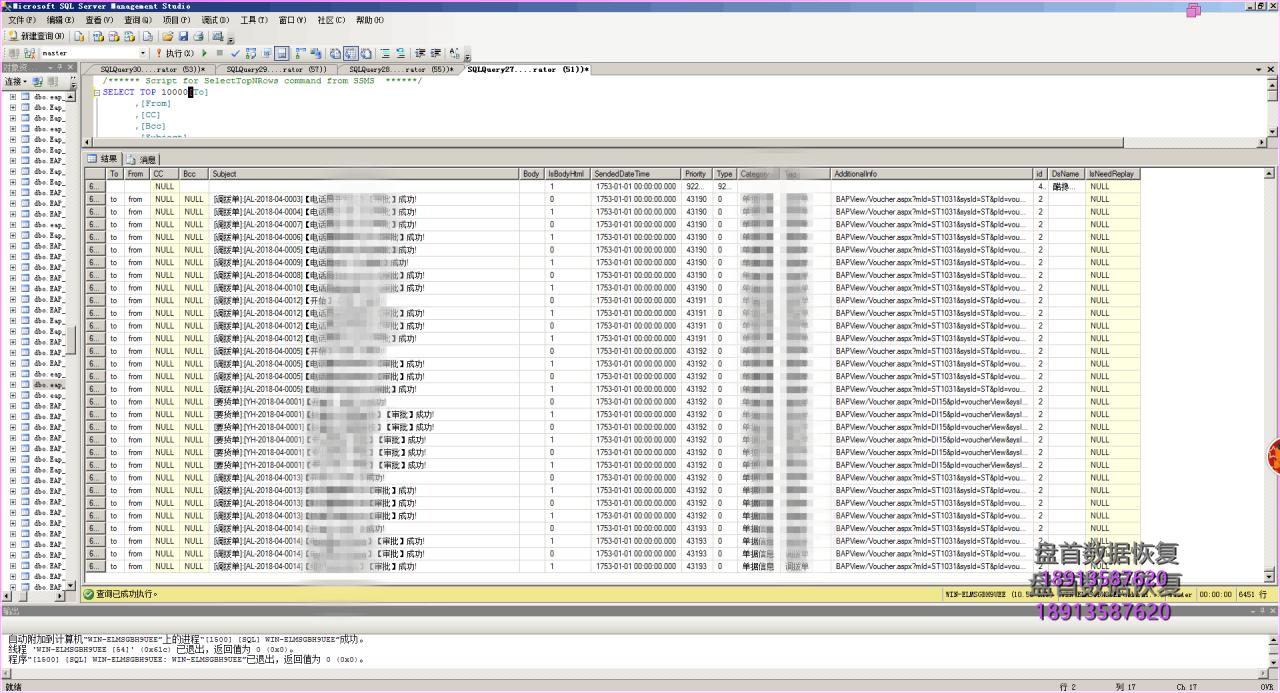 成功恢复-扩展名为-id-a25e9f46-tikowecock-li-arrow的勒索病毒加密数据库 成功恢复 扩展名为.id-A25E9F46.[tikowe@cock.li].arrow的勒索病毒加密数据库