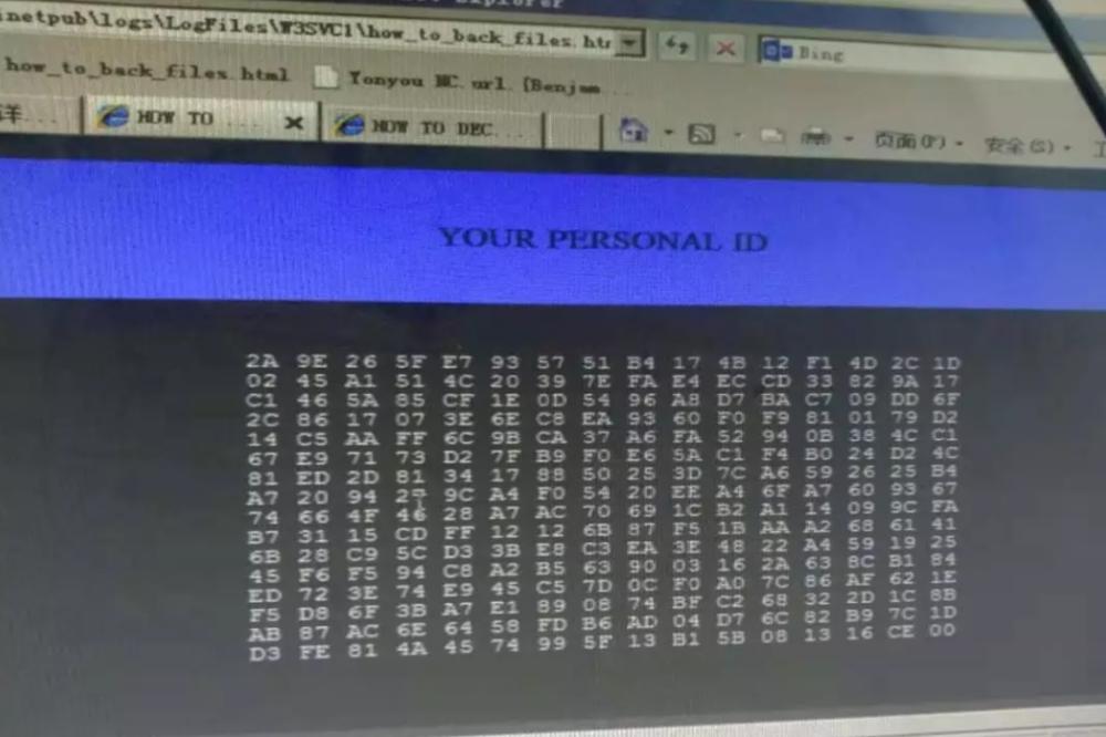 针对用友-金碟-管家婆-思迅等财务ms-sql数据库财务系统 针对用友 金碟 管家婆 思迅等财务MS SQL数据库财务系统的.com}AOL后缀新变种勒索病毒的防御(高危预警)