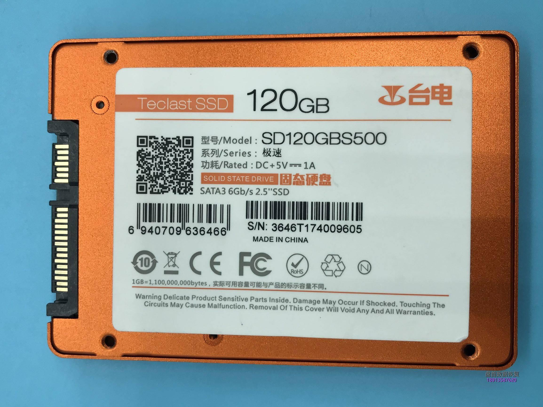0 成功恢复SD120GBS500台电120G固态硬盘突然损坏后SSD硬盘就无法识别了