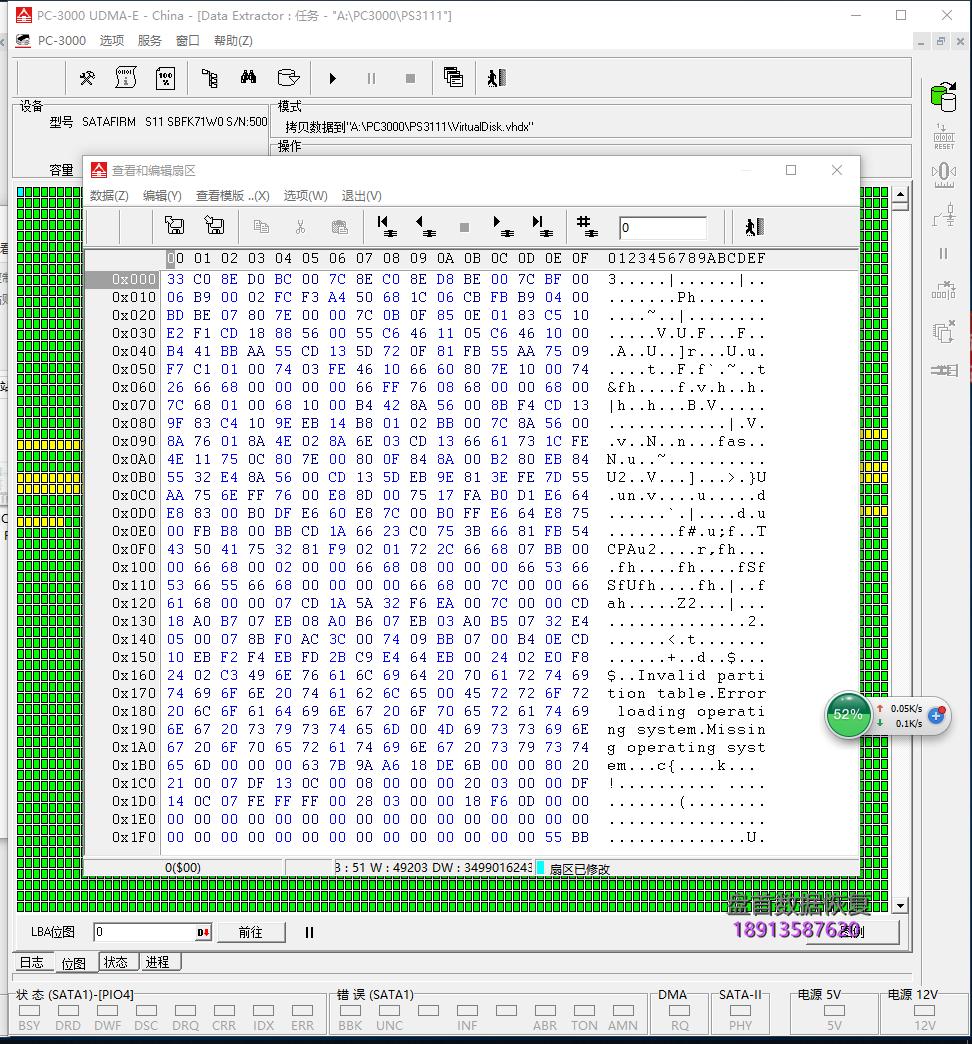 """000 成功恢复PS3111主控掉盘成SATAFIRM S11故障PC3000 SSD报错为(""""读取 一对块 的表""""和""""加载再分配块表""""错误)"""