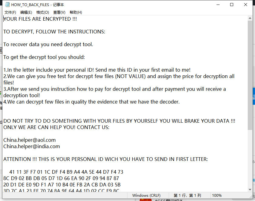 26@2D9QQAMN1R1IWWQWI .*4444后缀勒索病毒文件及SQL Server数据库修复方案