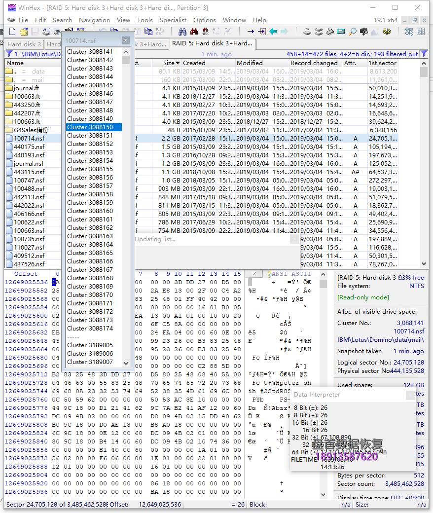 0-2 成功恢复IBM邮件服务器三盘RAID5数据恢复,1号盘损坏严重2号盘很早就离线