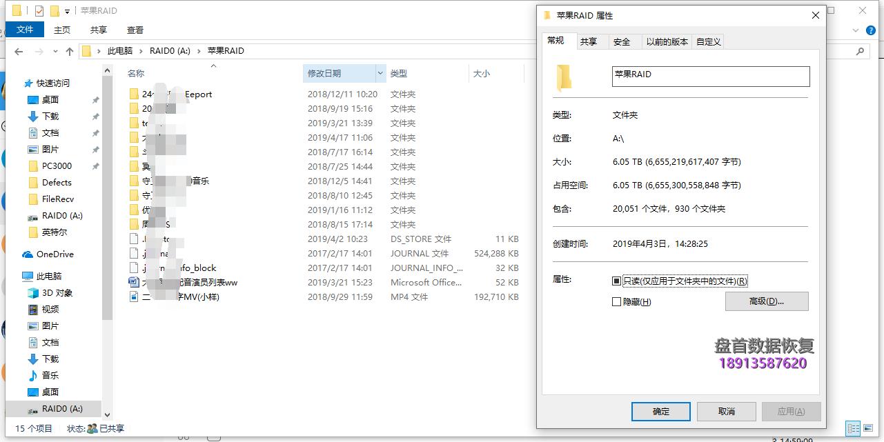 0-6 苹果存储柜areca arc 805磁盘阵列柜8盘RAID5数据恢复成功