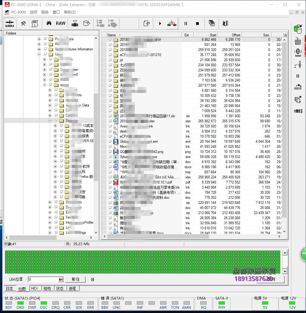 0-1 完美二次恢复数据恢复同行寄修的一块英特尔SSDSCKKF240H6L固态硬盘无法识别