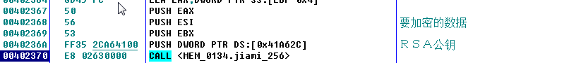 gandcrab-v5-2病毒介绍 GandCrab V5.2病毒介绍