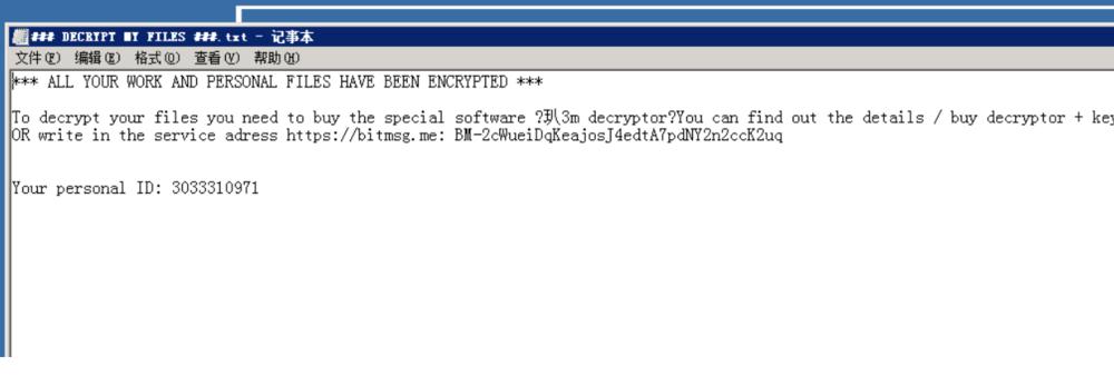 x3m勒索病毒-x3m后缀数据恢复方案 X3M勒索病毒相关情报