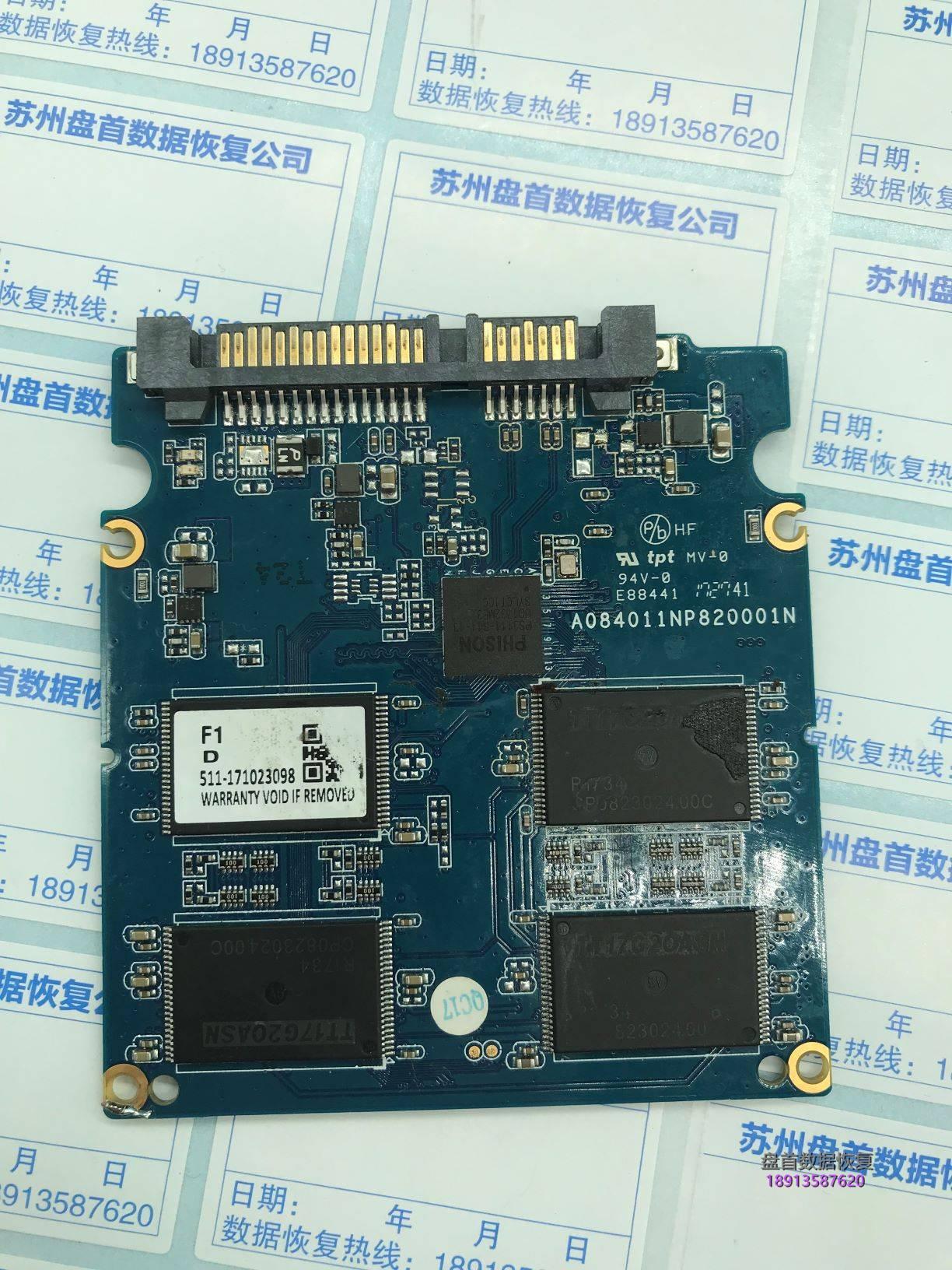 0-13 完美恢复影驰GALAX TA1D0120A主控PS3111的SSD固态硬盘二次数据数据成功