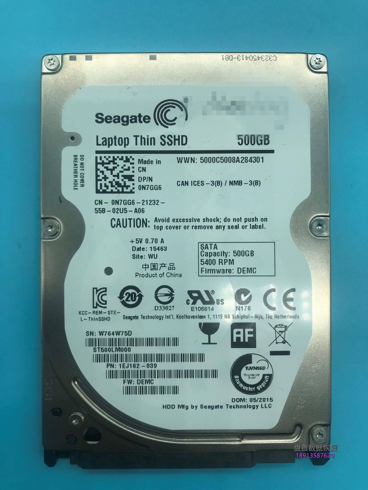 0-6 ST500LM000希捷SSHD通电不转修复成功