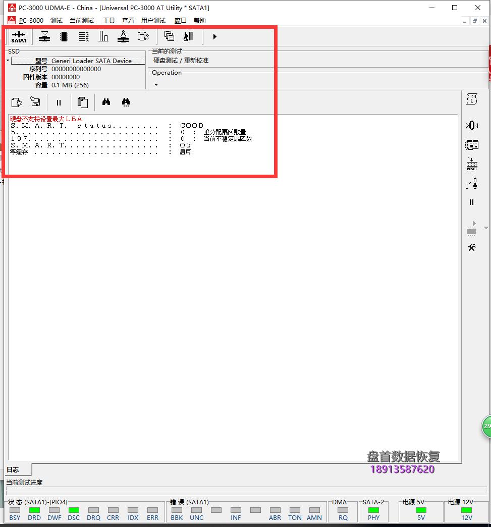 0 MAS0902A联芸主控SSD突然损坏无法识别金胜维128G固态硬盘数据恢复成功