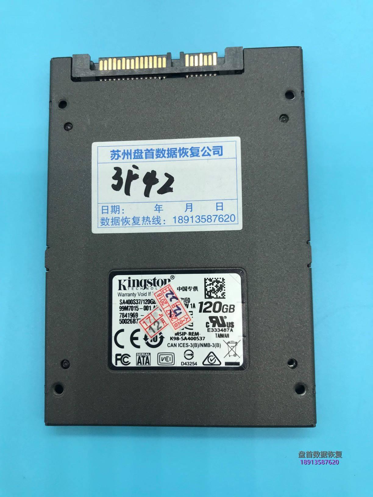 0-16 金士顿A400固态硬盘变成SATAFIRM S11分区丢失找不到分区不读盘数据恢复成功