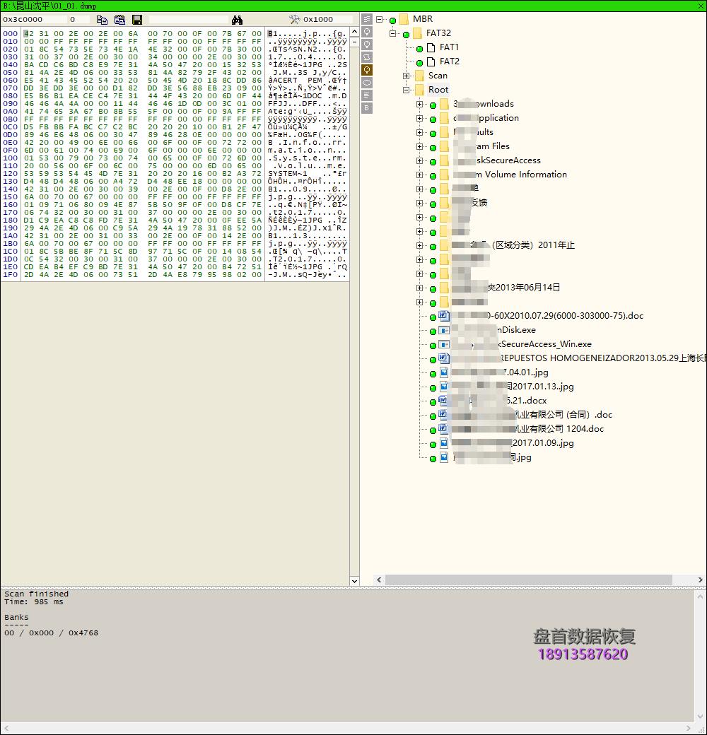 0-9 82-00298-1主控SanDisk闪迪8GU盘只认64M容量打开提示需要程式化读取芯片恢复成功