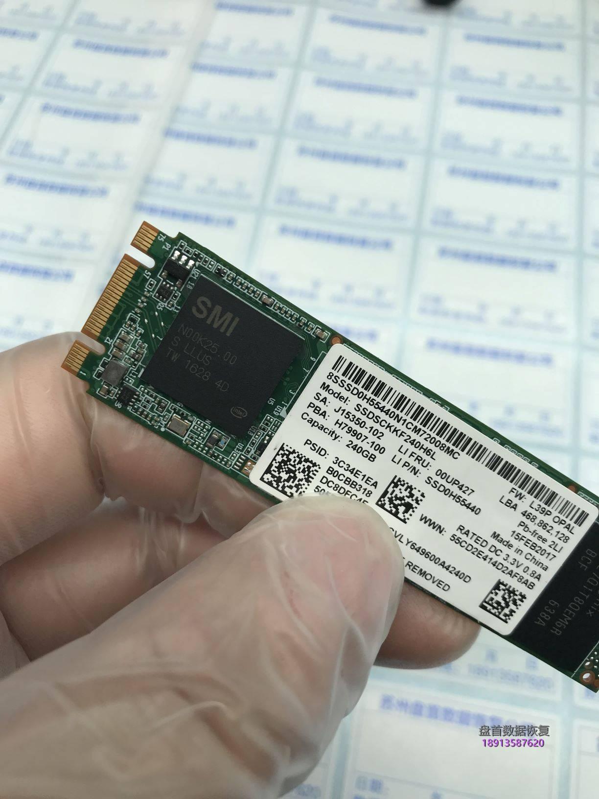 0-2 二次成功恢复英特尔SSDSCKKF240H6L固态硬盘无法识别主控为SMI N00K25.00(SM2258G)数据恢复成功