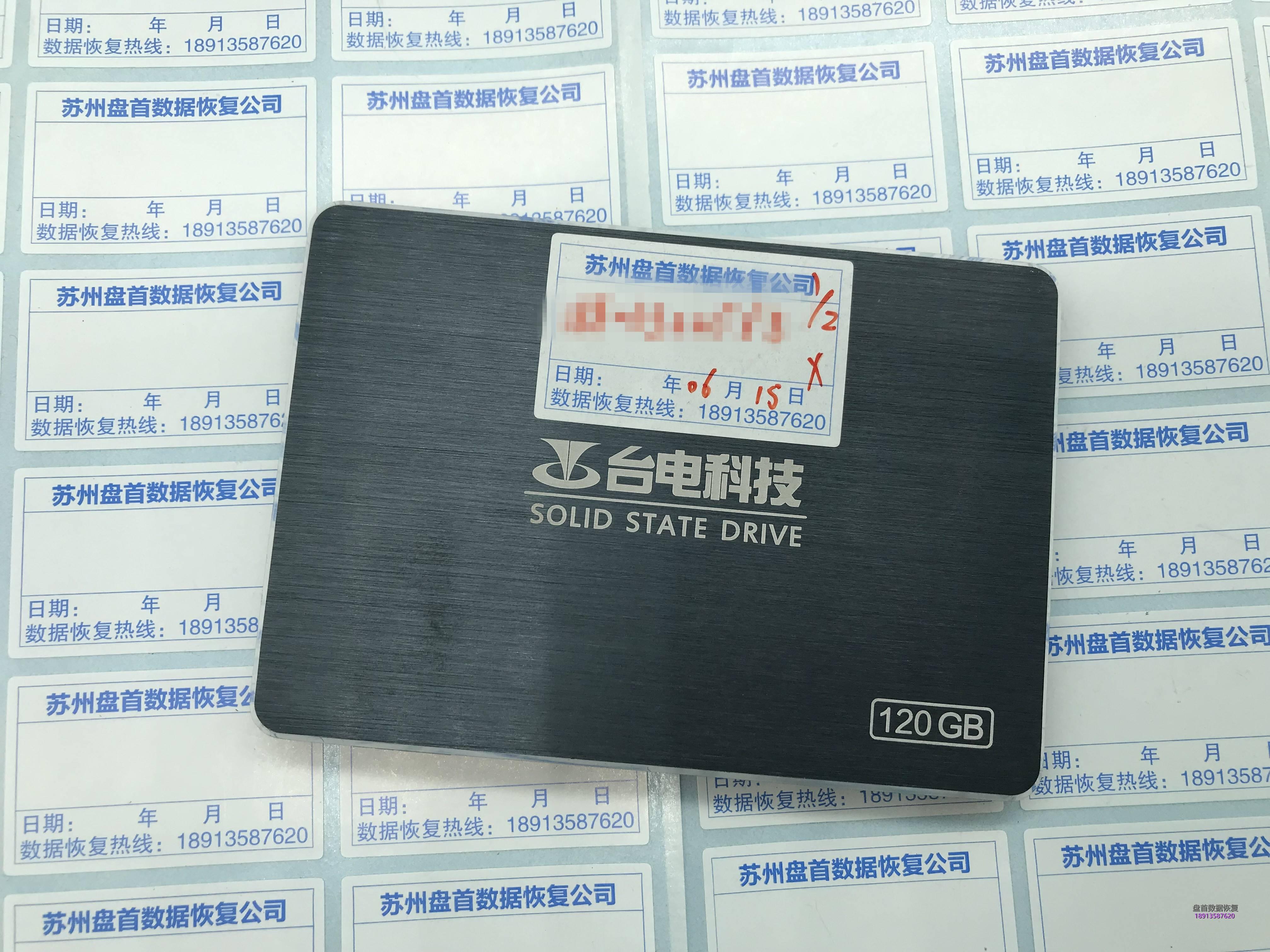 0-4 二次恢复成功台电S500固态硬盘SM2246XT主控使用PC3000 SSD读加载LDR报FLASH芯片通道错误