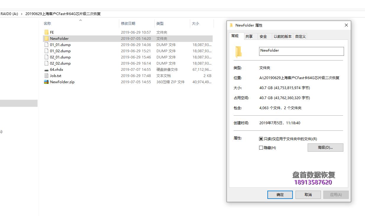 0-7 闪迪SanDisk Extreme PRO CFast 2.0存储卡20-82-00369-1主控进行二次芯片级恢复