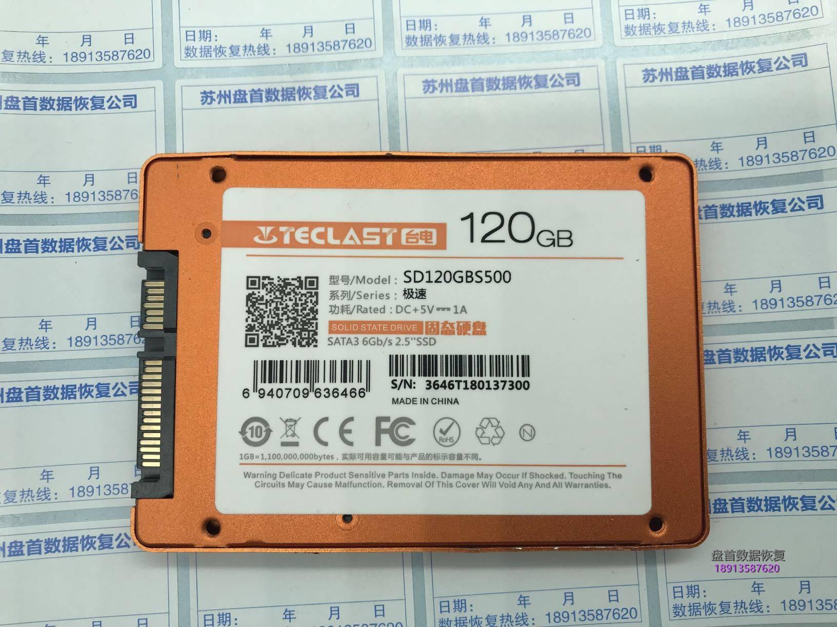 0-12 台电SD120GBS500识别不到盘SM2258XT主控掉盘无法识别不读盘数据恢复成功